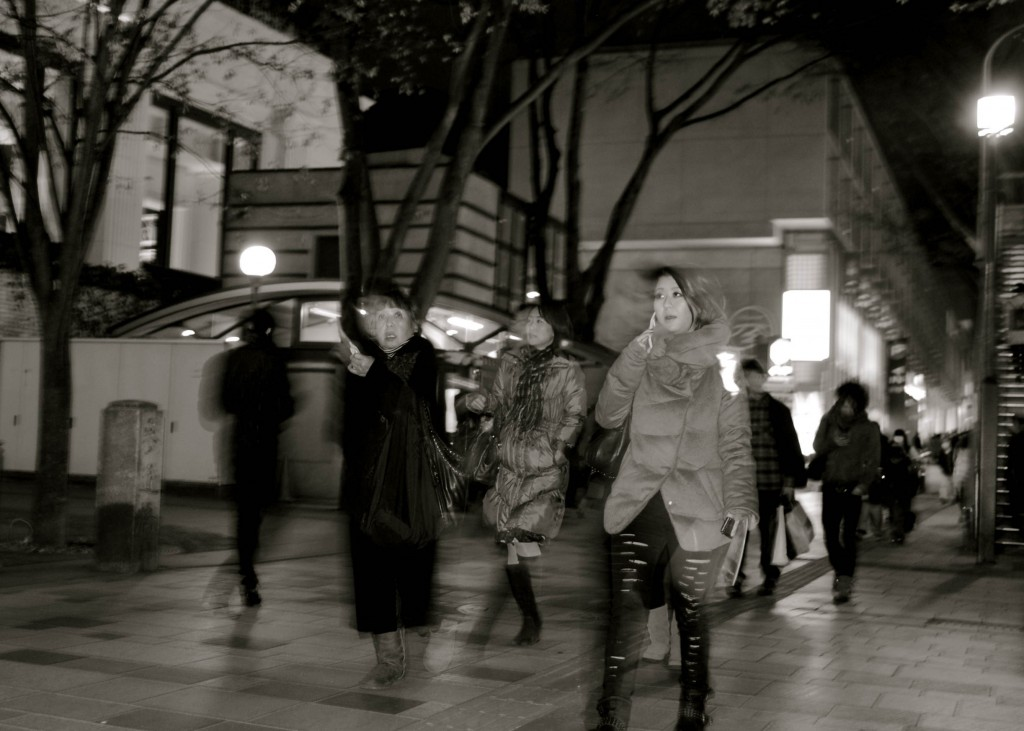 Japanese women in Harajuku