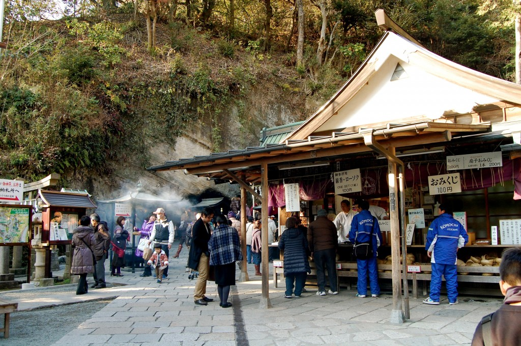 Zeniarai Benten shrine in Kamakura, Japan