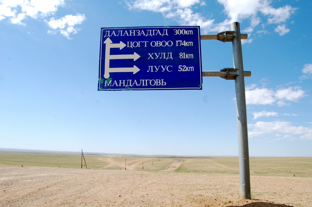 Mongolian road sign