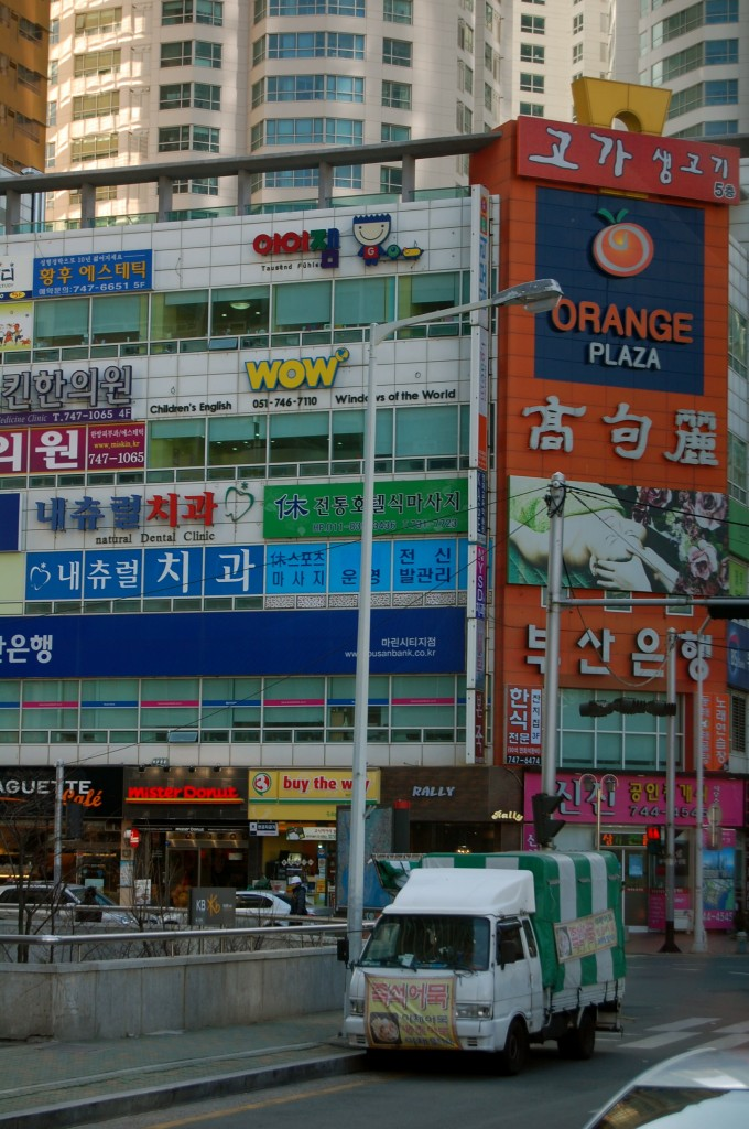 Korean street signs