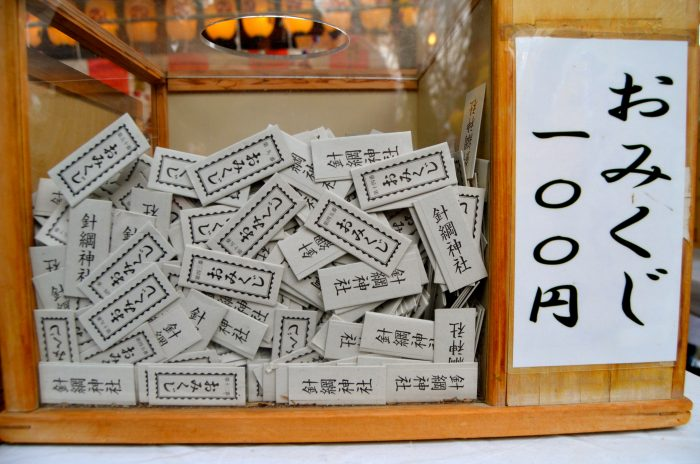 A box of Japanese fortunes — new year's is a big deal here. Let's take charge of our travel fortunes in 2014!